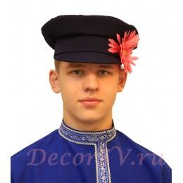 Картуз мужской для русского народного костюма. Цвет черный.