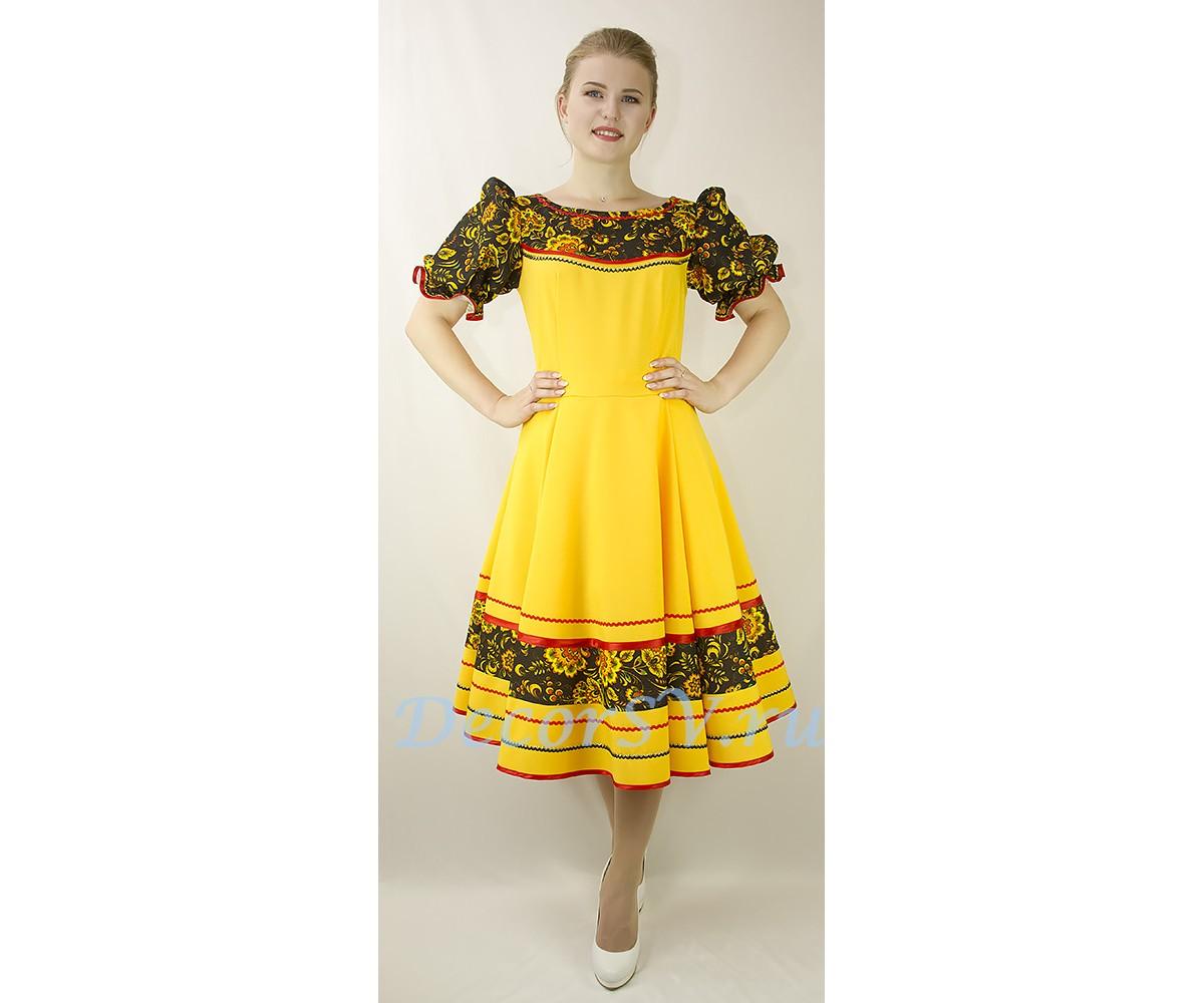 Платья Русские Народные Для Танца