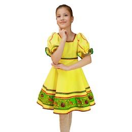 Платье детское плясовое желтое.