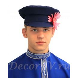 Картуз мужской для русского народного костюма. Цвет синий.