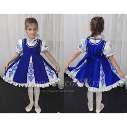 """Детский народный костюм в стиле """"Гжель"""": блузка + сарафан. Синий."""
