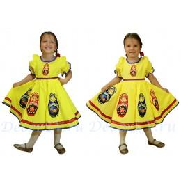 """Детское танцевальное платье """"Матрешка"""". Цвет желтый."""