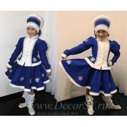 """Детский танцевальный костюм """"Зимушка"""": юбка, жакет, кокошник, гетры белые.Цвет синий."""