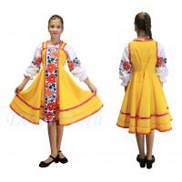 Детский русский современный костюм: блузка и сарафан. Цвет желтый.