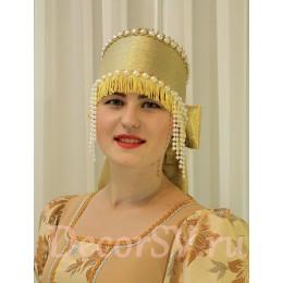 Русский народный кокошник с тесьмой и бусами. Цвет золотой.