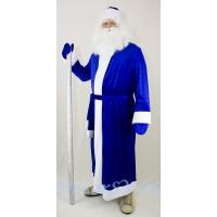Новогодний костюм Деда Мороза из СИНЕГО бархата без снежинок. Комплект - шуба, пояс, шапка, варежки (без бороды и посоха).